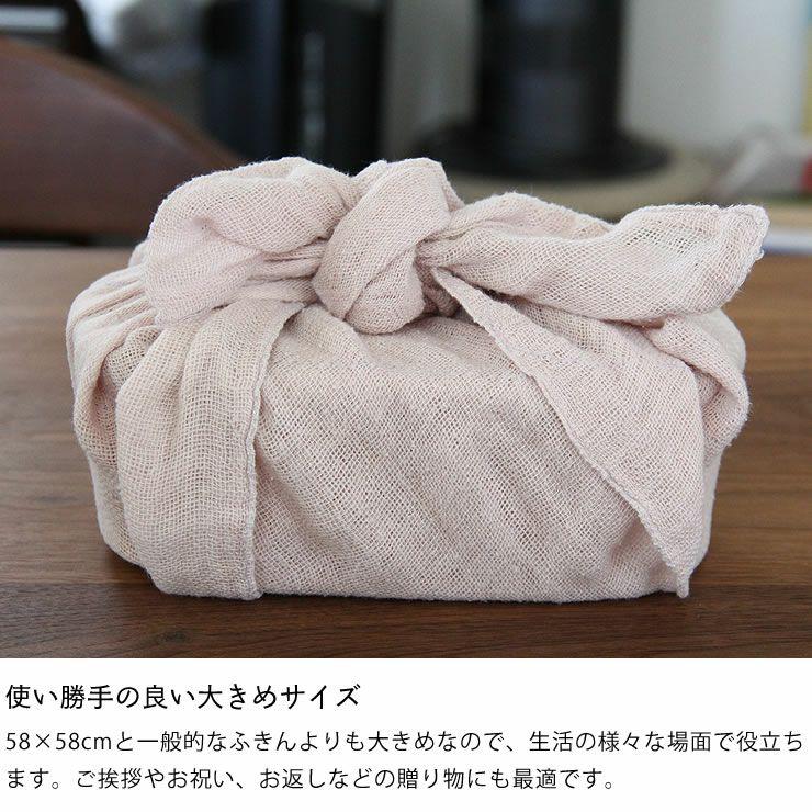 遊 中川パッケージ花ふきん(1枚)_詳細05
