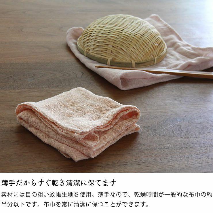 遊 中川パッケージ花ふきん(1枚)_詳細06
