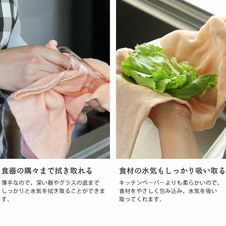 遊 中川パッケージ花ふきん(1枚)_詳細08