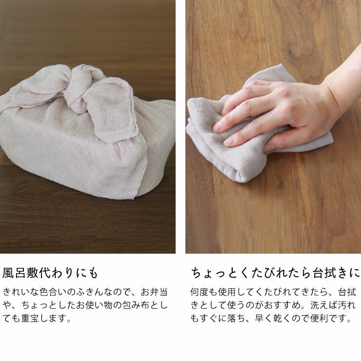 遊 中川パッケージ花ふきん(1枚)_詳細10
