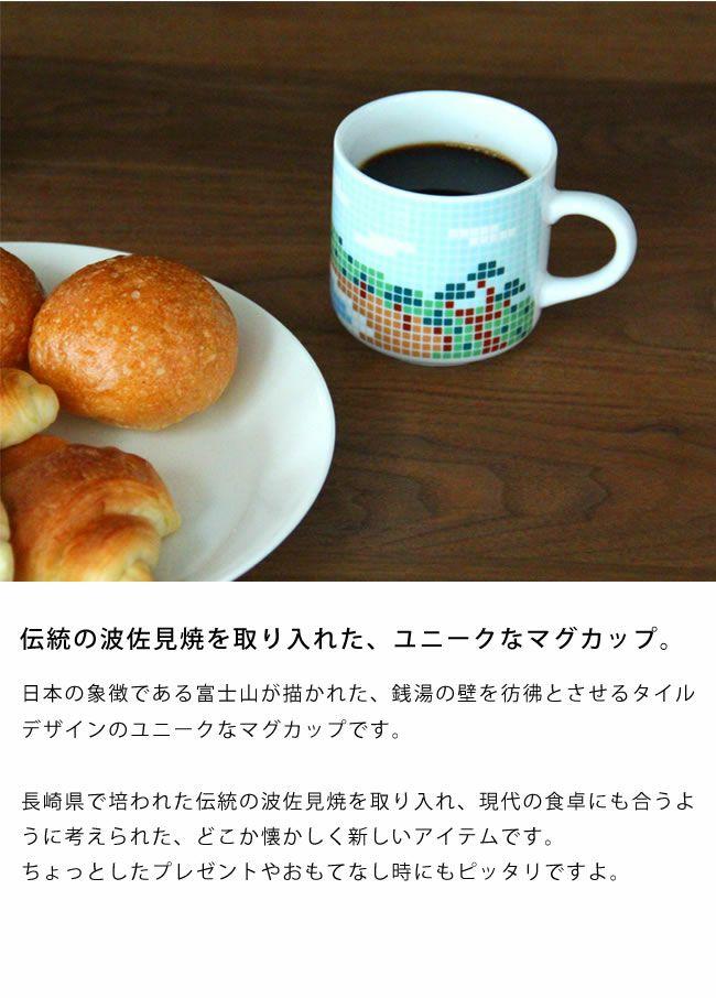 essence(エッセンス)フジヤママグカップ(木箱入り)_詳細05