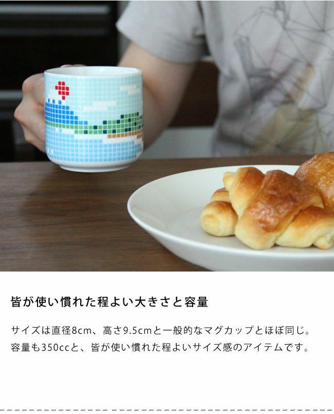 essence(エッセンス)フジヤママグカップ(木箱入り)_詳細07