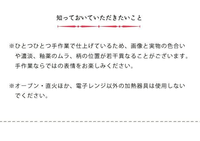 essence(エッセンス)フジヤママグカップ(木箱入り)_詳細08