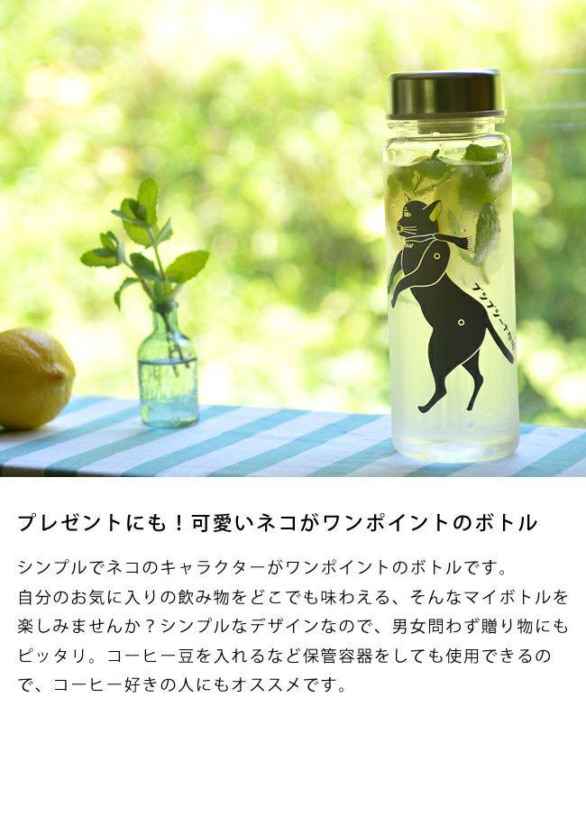 プシプシーナ珈琲リユースボトル_詳細05