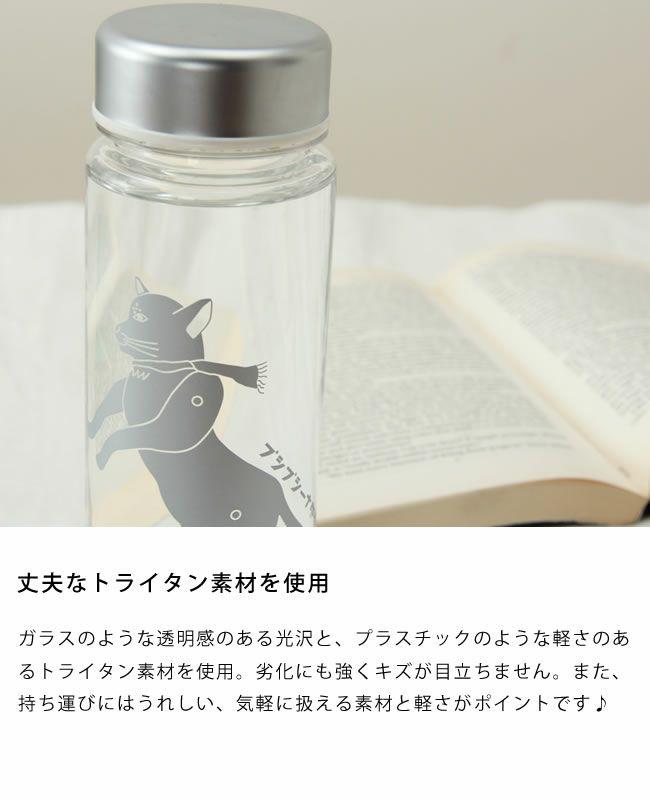 プシプシーナ珈琲リユースボトル_詳細06