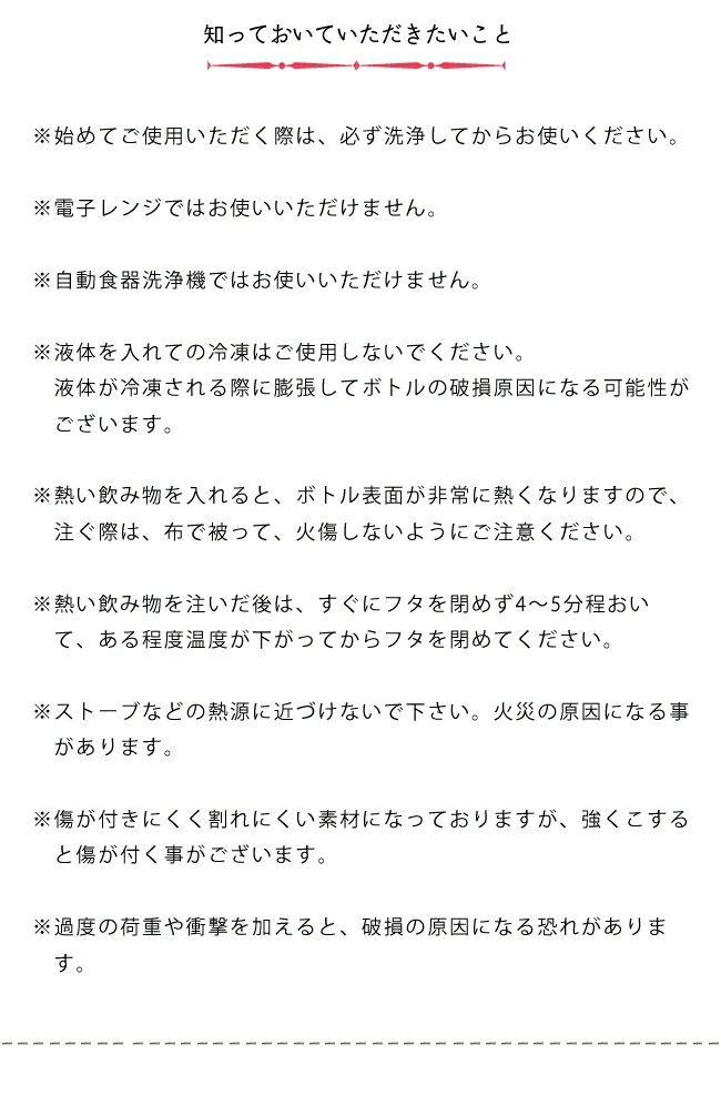 プシプシーナ珈琲リユースボトル_詳細09