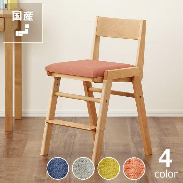 すっきりシンプルデザインの学習椅子・学習チェア 杉工場「スピカ」_詳細01