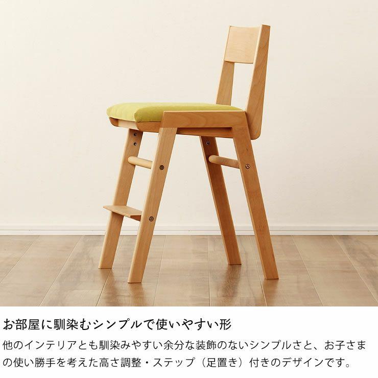 すっきりシンプルデザインの学習椅子・学習チェア 杉工場「スピカ」_詳細05