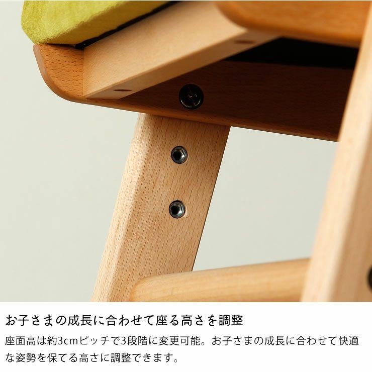 すっきりシンプルデザインの学習椅子・学習チェア 杉工場「スピカ」_詳細08