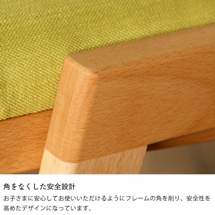 すっきりシンプルデザインの学習椅子・学習チェア 杉工場「スピカ」_詳細10