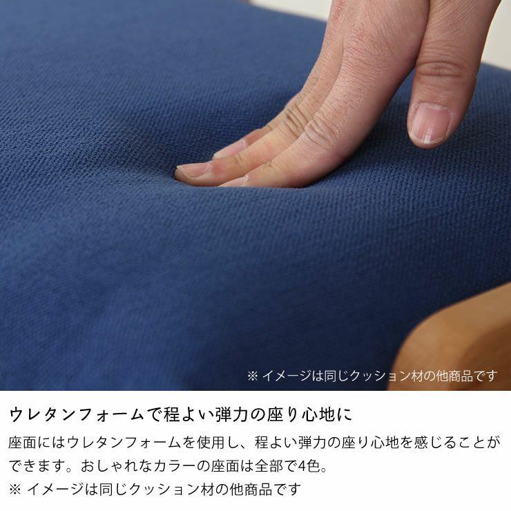 すっきりシンプルデザインの学習椅子・学習チェア 杉工場「スピカ」_詳細11