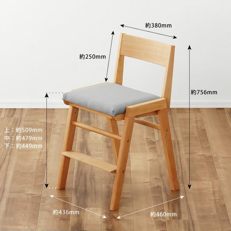 すっきりシンプルデザインの学習椅子・学習チェア 杉工場「スピカ」_詳細14