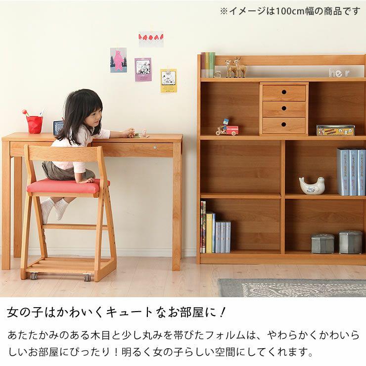 大人になっても使えるシンプルでおしゃれな学習机サイズ 90cm 杉工場 レグシー_詳細07