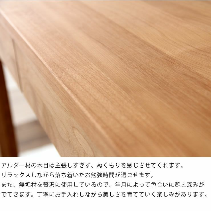 大人になっても使えるシンプルでおしゃれな学習机サイズ 90cm 杉工場 レグシー_詳細10