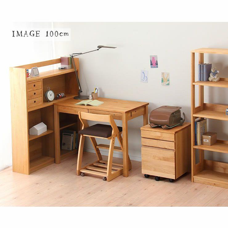 大人になっても使えるシンプルでおしゃれな学習机サイズ 90cm 杉工場 レグシー_詳細18