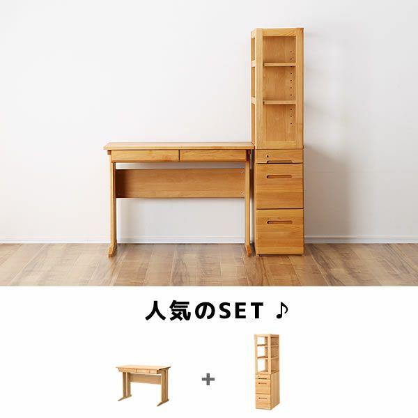 リビングにも馴染みやすいシンプルデザインの学習机2点セット(デスク+ラック)100cm幅_詳細02