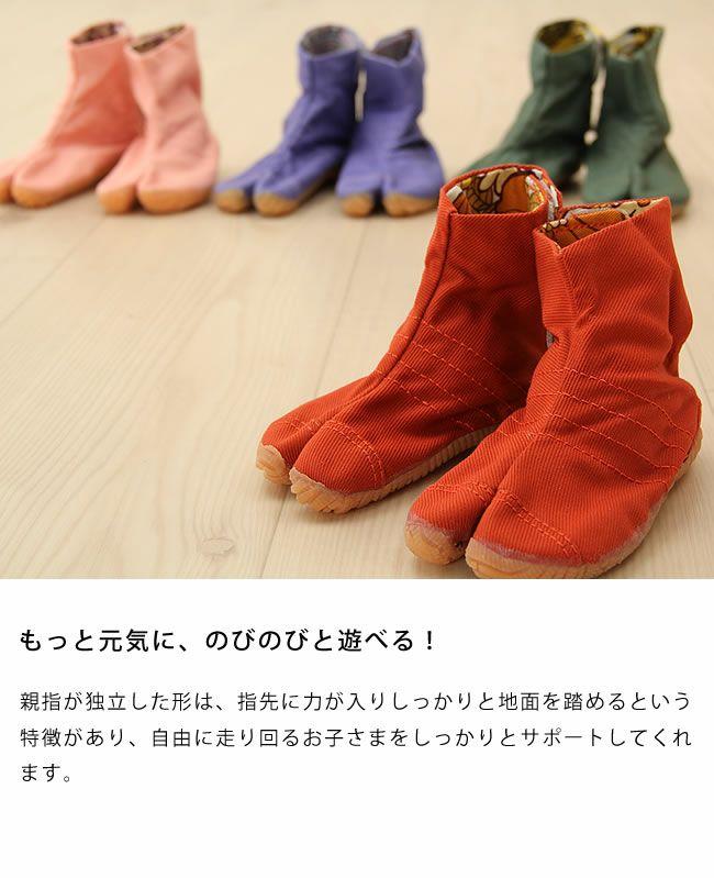 サニーアワーズポップで可愛いキッズ用足袋(タビ)_詳細06
