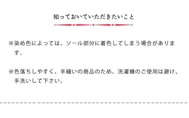 サニーアワーズポップで可愛いキッズ用足袋(タビ)_詳細08