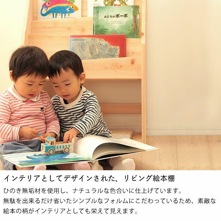ひのき香る無垢の絵本棚_詳細05