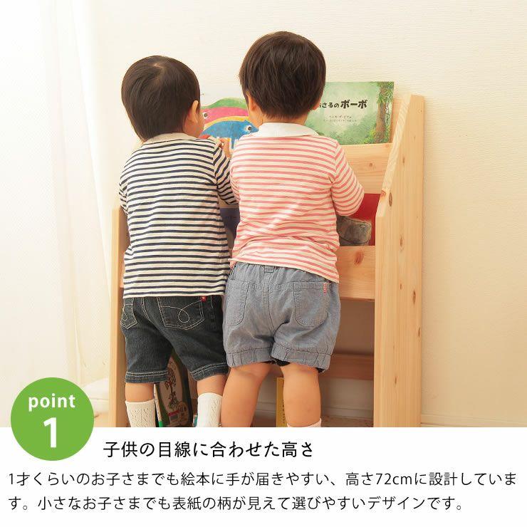 ひのき香る無垢の絵本棚_詳細09