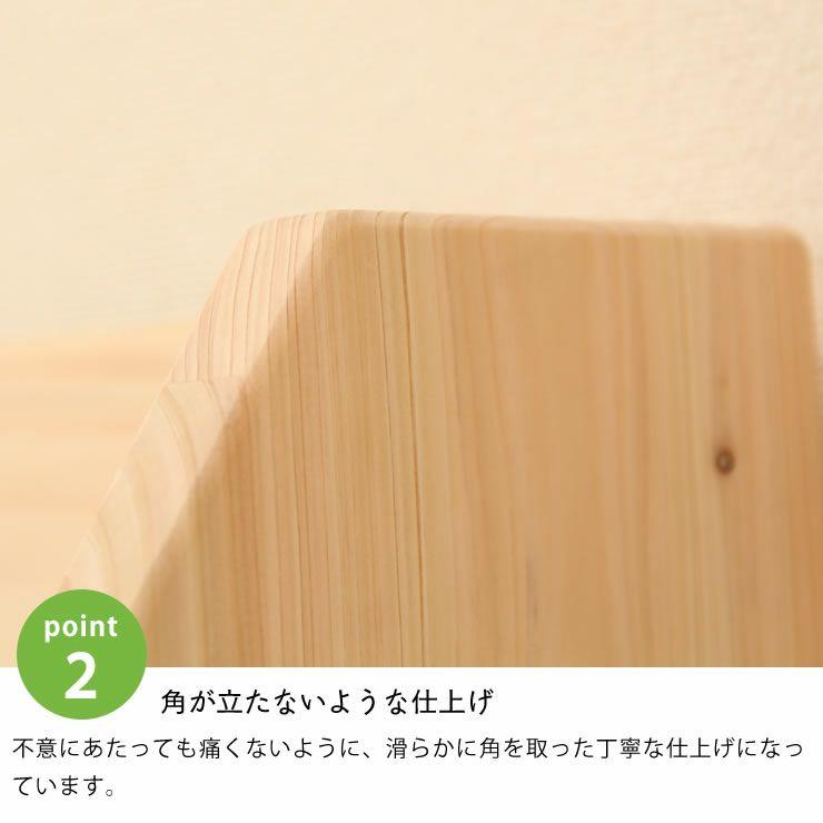 ひのき香る無垢の絵本棚_詳細10