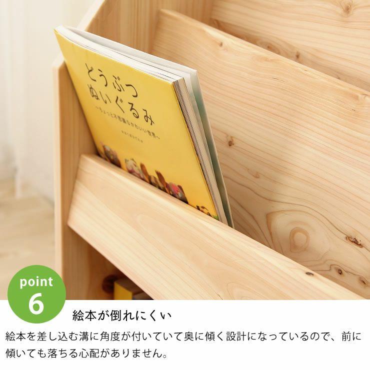 ひのき香る無垢の絵本棚_詳細14