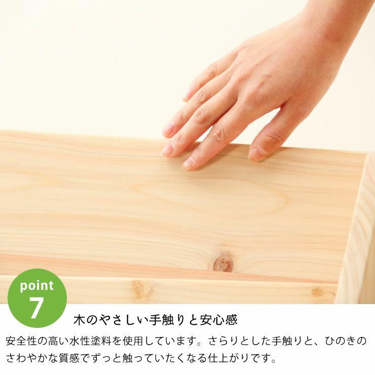 ひのき香る無垢の絵本棚_詳細15