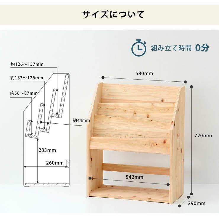 ひのき香る無垢の絵本棚_詳細18