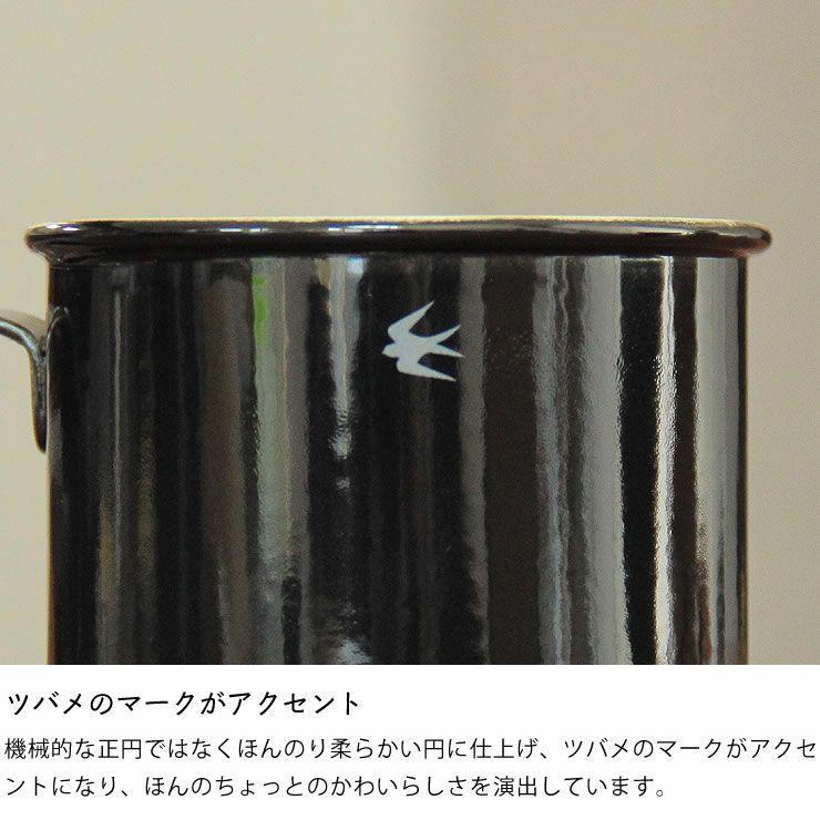 グローカルスタンダードプロダクツ ツバメをイメージしたシンプルマグカップM_詳細06
