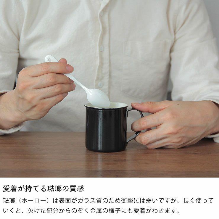 グローカルスタンダードプロダクツ ツバメをイメージしたシンプルマグカップM_詳細09