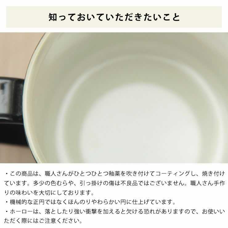 グローカルスタンダードプロダクツ ツバメをイメージしたシンプルマグカップM_詳細13