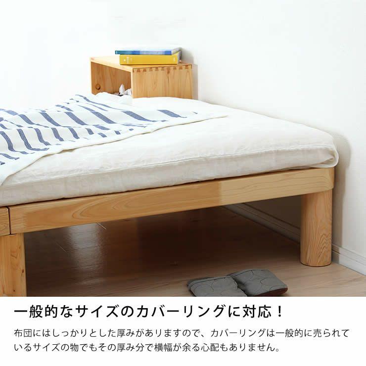 ベッドにぴったりサイズの快適敷き布団ダブルサイズ(138×198cm)_詳細10