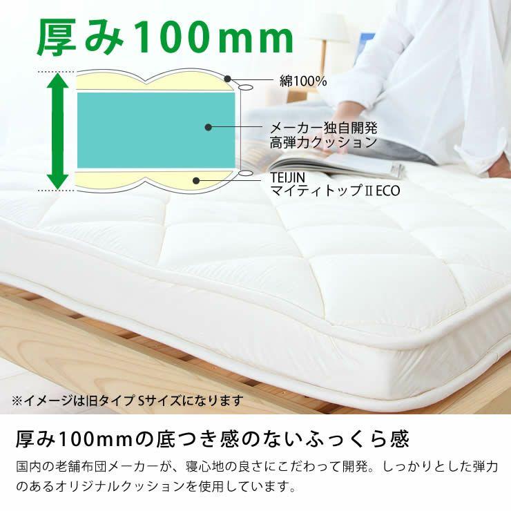 ベッドにぴったりサイズの快適敷き布団ダブルサイズ(138×198cm)_詳細11