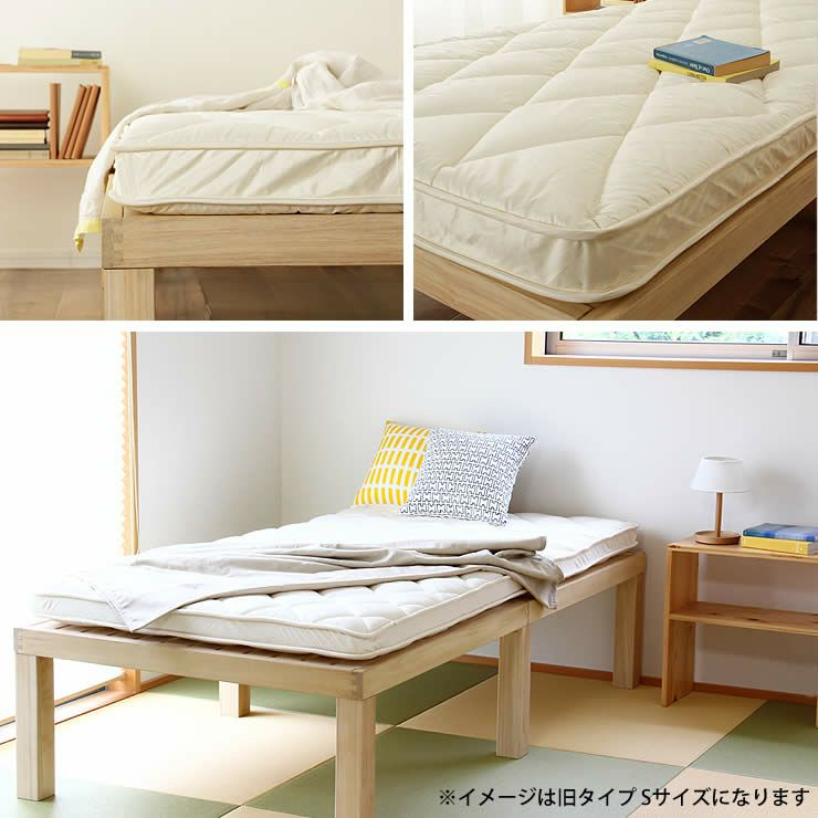 ベッドにぴったりサイズの快適敷き布団ダブルサイズ(138×198cm)_詳細19