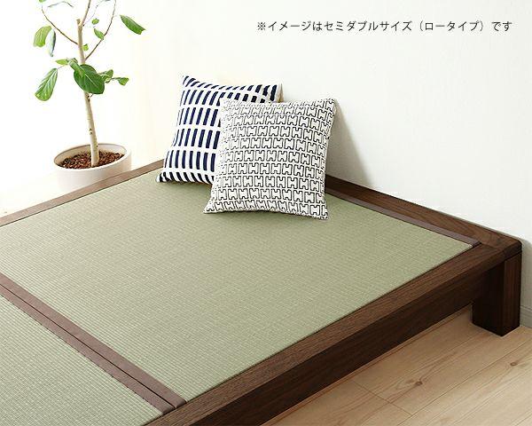 和の風格たっぷり ウォールナットの畳ベッドフラット(ロータイプ) シングルサイズ_詳細02