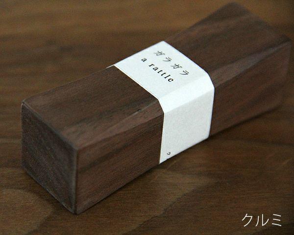SyuRo(シュロ)ガラガラ角(1個)_詳細03