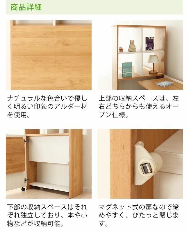 お部屋を広く有効に使える折りたたみ収納型デスク_詳細05