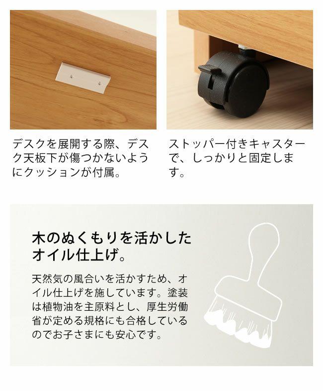 お部屋を広く有効に使える折りたたみ収納型デスク_詳細06