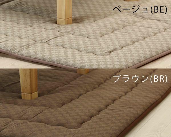 こたつと合わせてより暖かいふっくら敷き布団 190cm×190cm「正方形75~90cm」用_詳細02