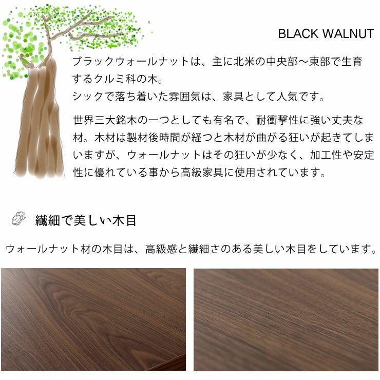 ブラックチェリー材とウォールナット材使用したおしゃれなオリジナルデザインの こたつテーブル長方形120cm幅_詳細08