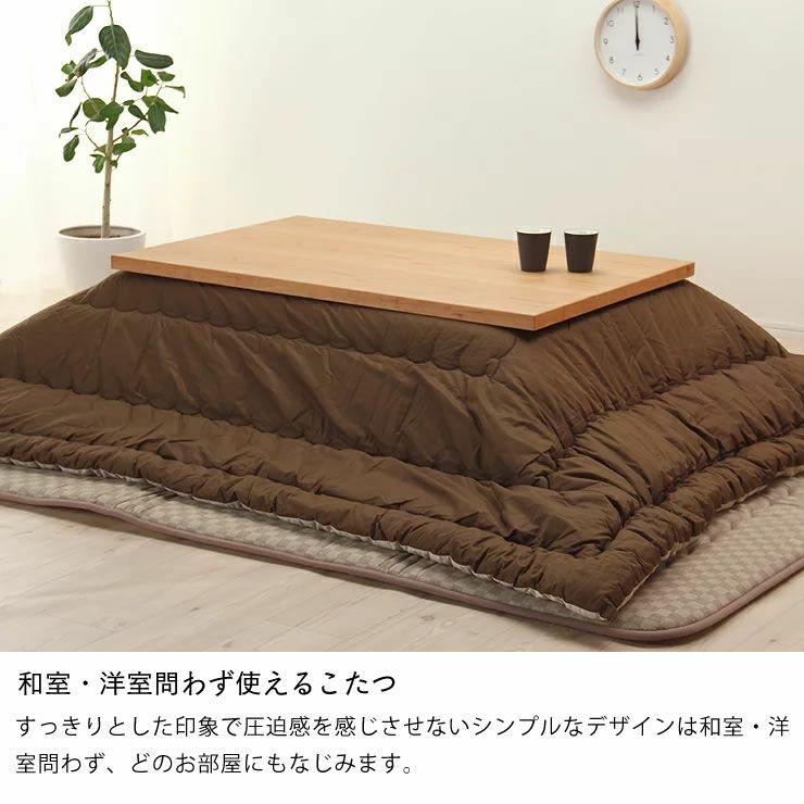 ブラックチェリー材とウォールナット材使用したおしゃれなオリジナルデザインの こたつテーブル長方形120cm幅_詳細10