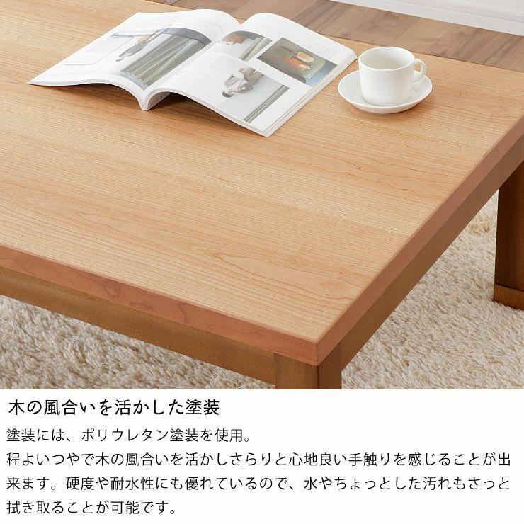 ブラックチェリー材とウォールナット材使用したおしゃれなオリジナルデザインの こたつテーブル長方形120cm幅_詳細11