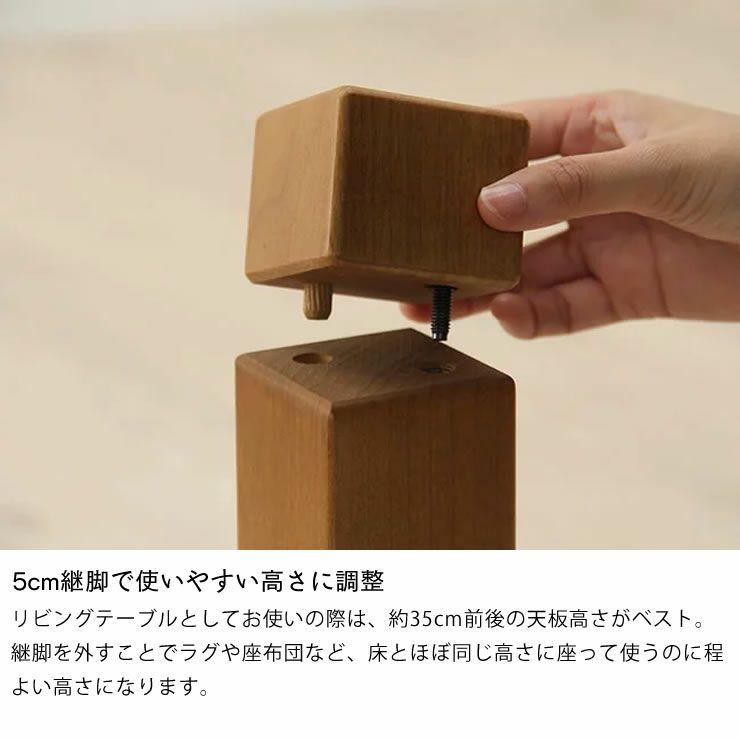 ブラックチェリー材とウォールナット材使用したおしゃれなオリジナルデザインの こたつテーブル長方形120cm幅_詳細13