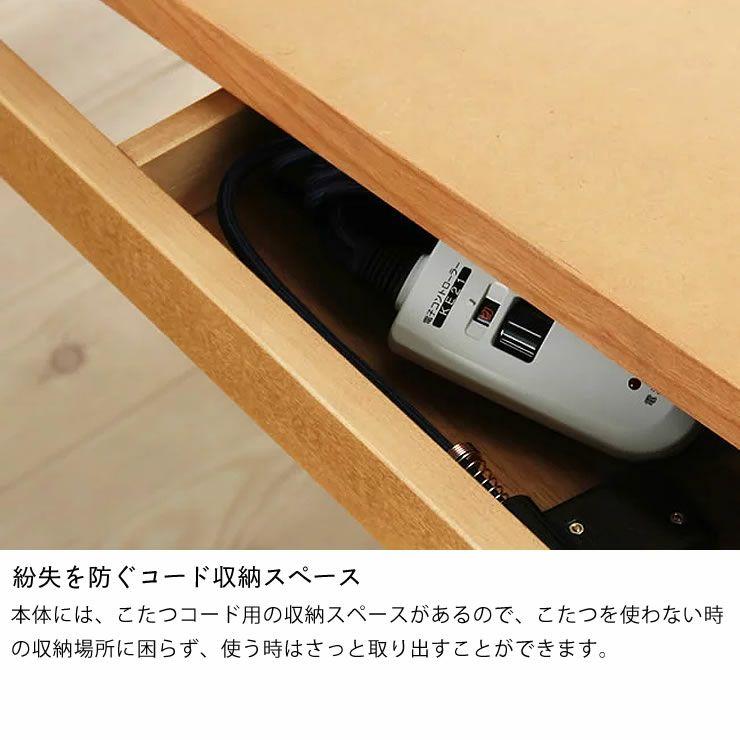 ブラックチェリー材とウォールナット材使用したおしゃれなオリジナルデザインの こたつテーブル長方形120cm幅_詳細14