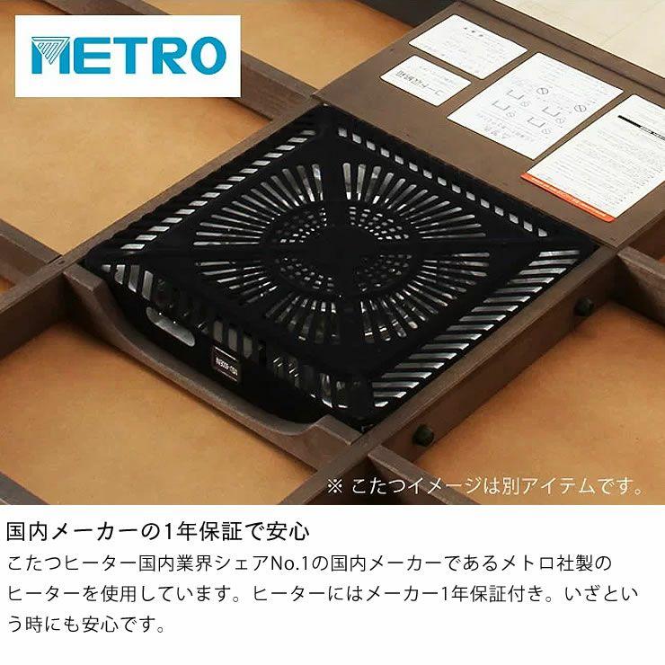 ブラックチェリー材とウォールナット材使用したおしゃれなオリジナルデザインの こたつテーブル長方形120cm幅_詳細17