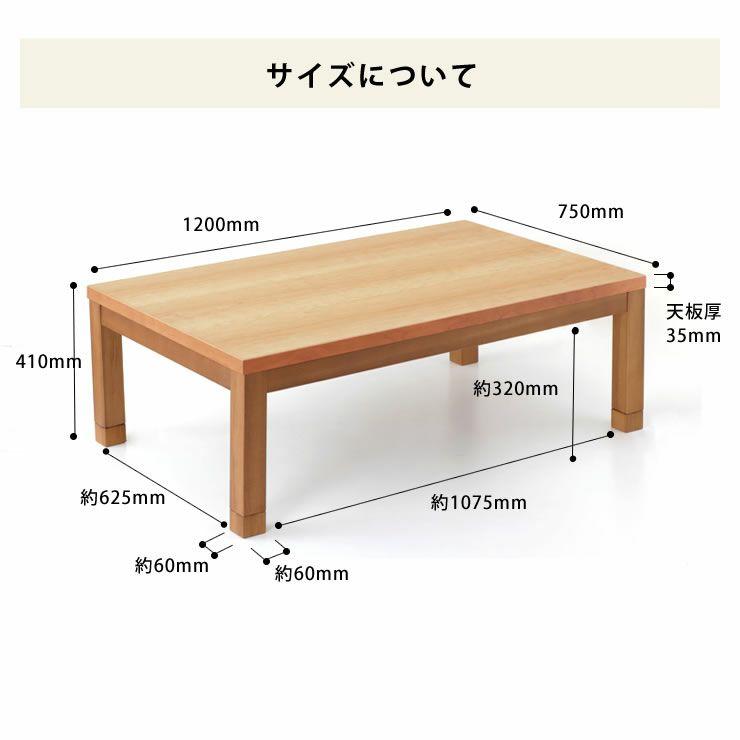 ブラックチェリー材とウォールナット材使用したおしゃれなオリジナルデザインの こたつテーブル長方形120cm幅_詳細18
