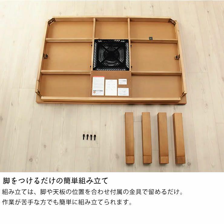 ブラックチェリー材とウォールナット材使用したおしゃれなオリジナルデザインの こたつテーブル長方形120cm幅_詳細19