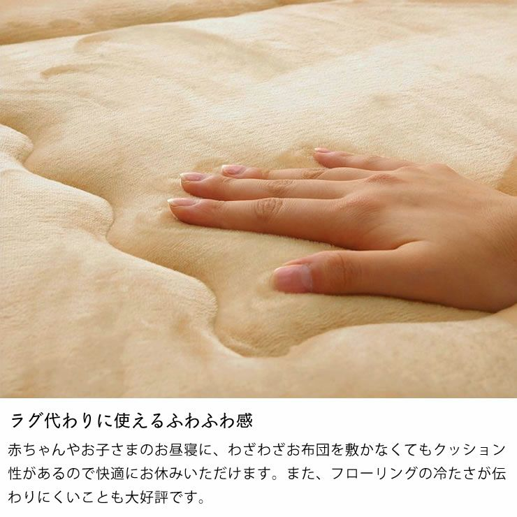 ふっくら心地良く暖かい敷き布団 190cm×190cm「正方形75~90cm」用_詳細06