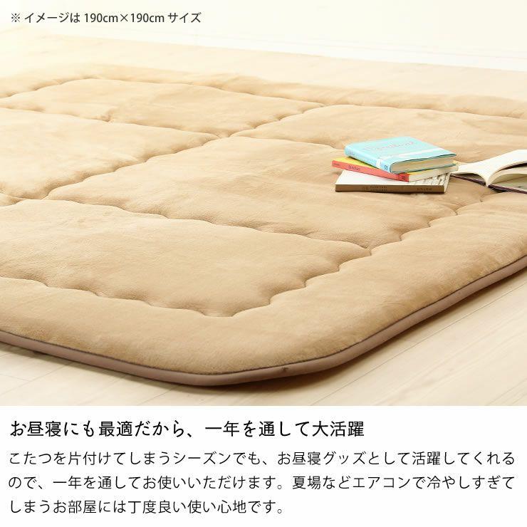 ふっくら心地良く暖かい敷き布団 190cm×190cm「正方形75~90cm」用_詳細08