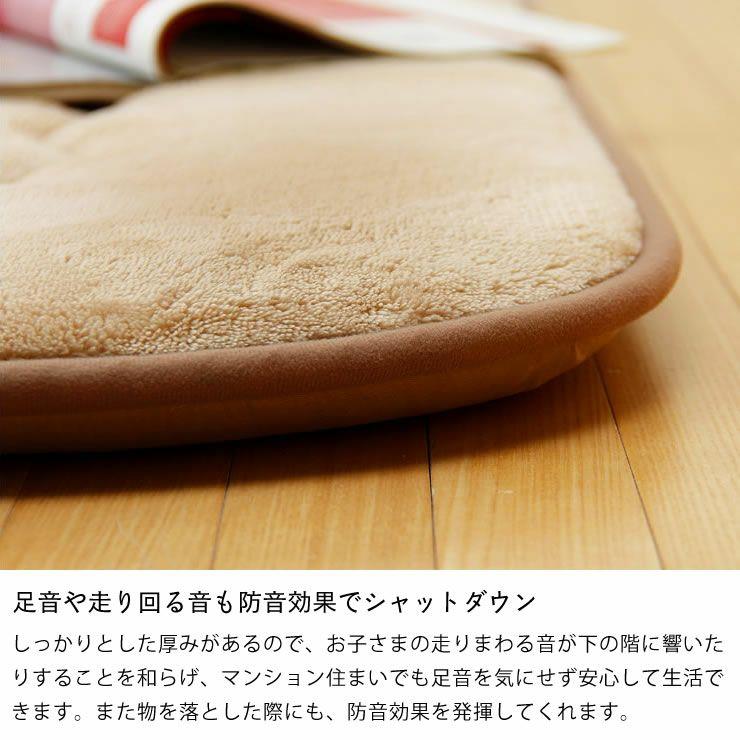ふっくら心地良く暖かい敷き布団 190cm×190cm「正方形75~90cm」用_詳細09